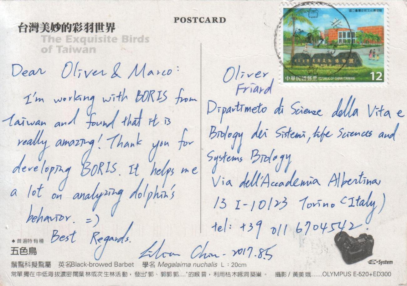 postcard14_b.jpg